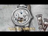 Breguet Perpetual Calendar Tourbillion 3757PT1E9V6