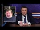 MOUNT SHOW выпуск 117 - Президентом России может стать чернокожий или Беркова