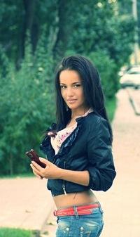 Карина Максимова, 26 сентября , Одесса, id44067238