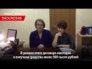 Признание председателя профсоюзов РТ Водопьяновой