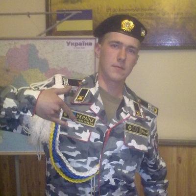 Виталик Гузенко, 24 января 1994, Киев, id128956305