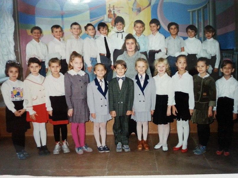 Гдз Школа 128 Екатеринбург