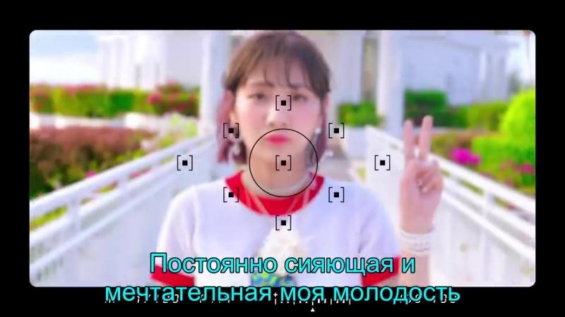 [MV]_BOL4(볼빨간사춘기)Travel(여행)