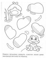 Раскраски штриховки для детей - 3