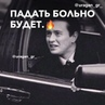 """🇺🇸G R O U P🇺🇸 on Instagram: """"Нравится?🖤 Karabakh - Worthy🔥"""""""