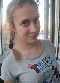 Валерия Бащева