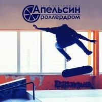 "Логотип Роллердром ""Апельсин"""
