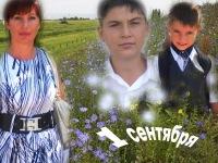 Татьяна Узунова, 23 ноября , Измаил, id10786401