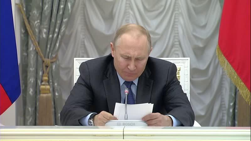 Владимир Путин провёл заседание Совета по стратегическому развитию и приоритетным проектам.