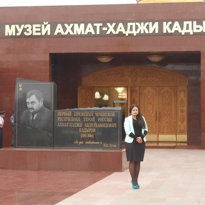 Алла Гусейнова, 10 марта 1989, Ростов-на-Дону, id104465402