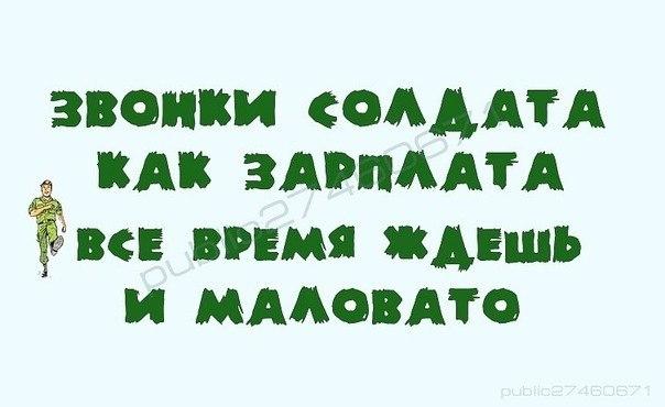 http://cs323420.vk.me/v323420112/e7d/W-bfGpGybHc.jpg