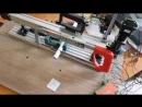 Приспособление для нарезания алюминиевого профиля