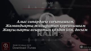 RAIM-Досым/02(текст,мәтін,lyrics)/02/Новый альбом.Райм