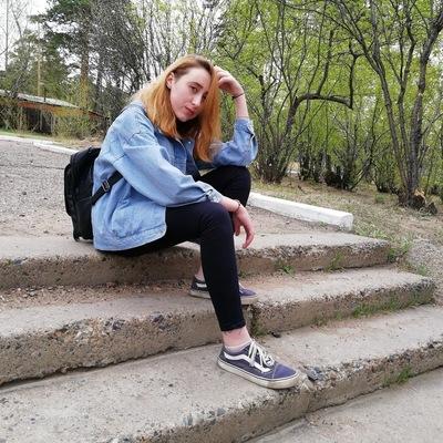 Алина Пахомова
