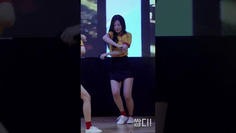 [4K] 20180524 베리굿(Berry Good) - Angel 부천대학교 축제 조현 세로 직캠