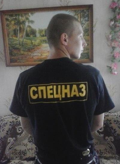 Дима Ракоца, 16 февраля 1992, Ивано-Франковск, id138714134