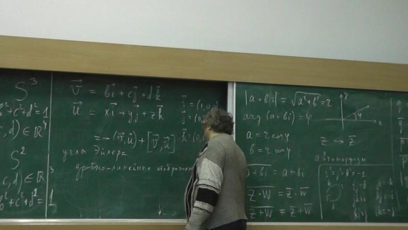 11 Двумерная сфера в 3-мерном пространстве, трёхмерная — в 4-мерном