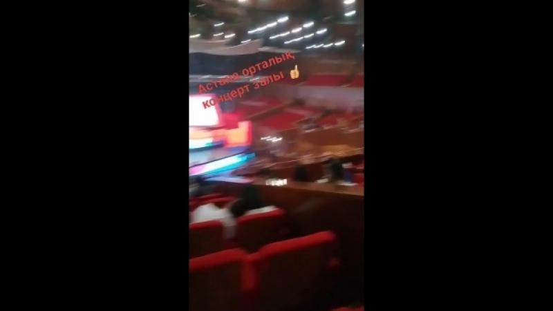 Astana konsert zal