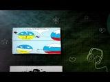 Friend . мультфильм на конкурс анимаций в формате 3D Величко Глеба 11а СШ №1