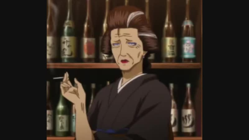 Гинтама Gintama