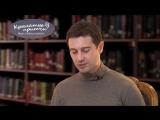 Польза христианства - Антон Макарский - Крылатые притчи - Елицы