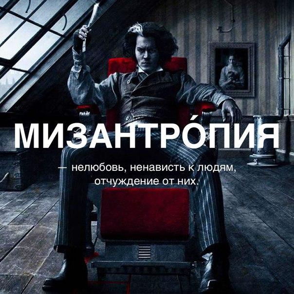 Фото №456251270 со страницы Амира Кагирова