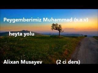 Peygemberimiz Muhammad (s.a.v) heyat yolu (Alixan Musayev) 2 ci ders