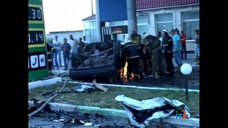 Авария в Ильичевске