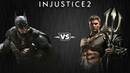 Injustice 2 - Бэтмен против Аквамена - Intros Clashes rus