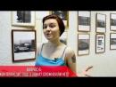 Волкова Лидия финалистка конкурса Мистер и Мисс РГППУ 2018