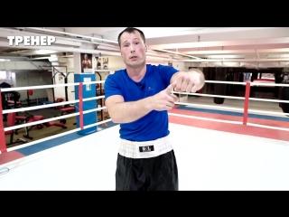 Биео.как научиться бить боковые удары с нуля. постановка удара на боксерской груше
