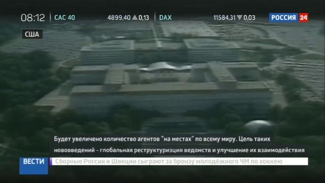 Новости на Россия 24 • США засекретили информацию о российских кибератаках