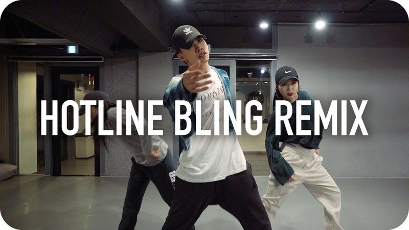 Hotline Bling (Remix) - Drake Jinwoo Yoon Choreography