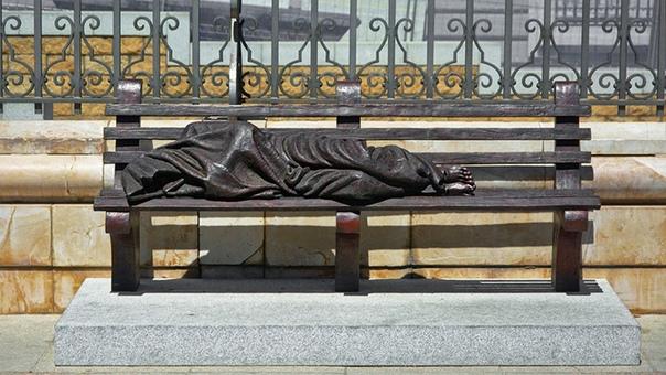 «Бездомный Иисус» / «Матфей, 25»