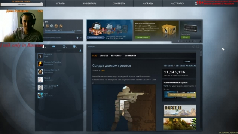 Counter-Strike: Global Offensive / Call of Duty: Advanced Warfare
