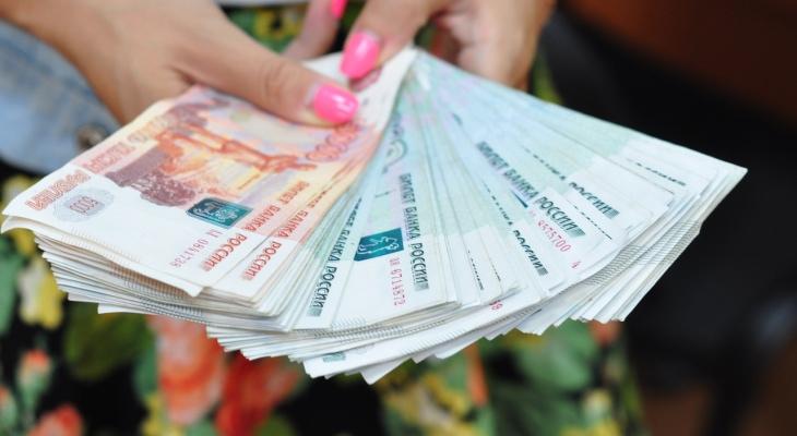 Три девушки из Усть-Джегутинского района украли у Пенсионного фонда более 1 млн рублей