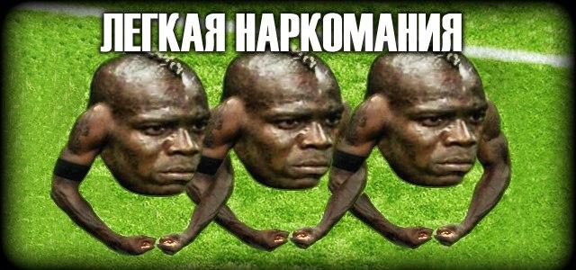 Лига чемпионов УЕФА, премьер-лига Россия, Лига Европы УЕФА, ЦСКА, Леонид Слуцкий