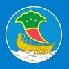 Администрация города Набережные Челны