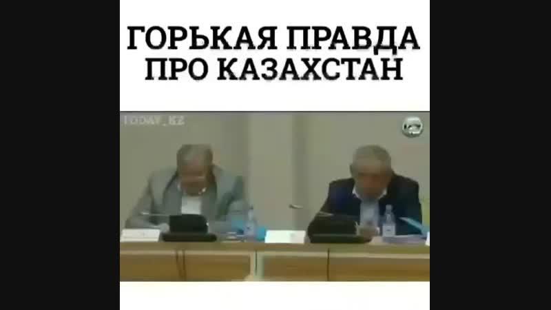 Kazan_bas_20181215215137.mp4
