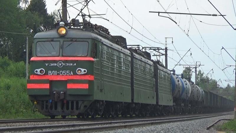 Электровоз тройник ВЛ11-055-045Б с грузовым поездом, БМО жд