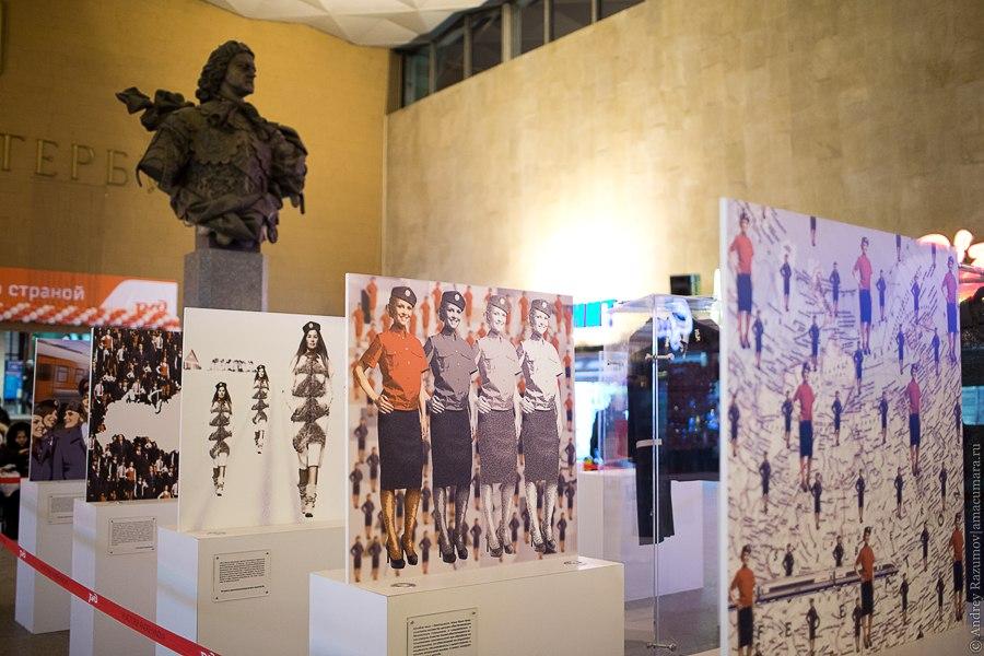 Московский вокзал выставка форма РЖД