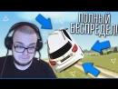 Bulkin ВЫ ЖДАЛИ ЭТОГО! ПОЛНЫЙ БЕСПРЕДЕЛ НА A45 AMG! (CRMP GTA-RP)
