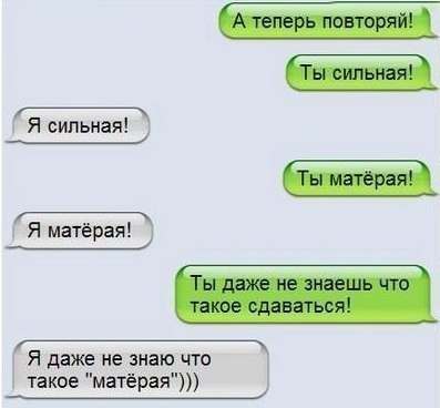 Мило то как)