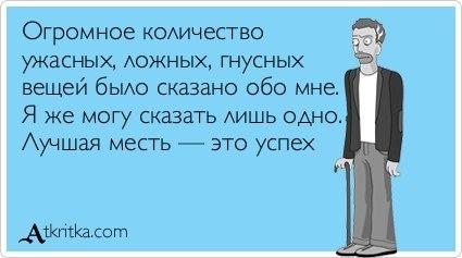 http://cs405922.userapi.com/v405922232/29b3/gatsBX3LHnc.jpg