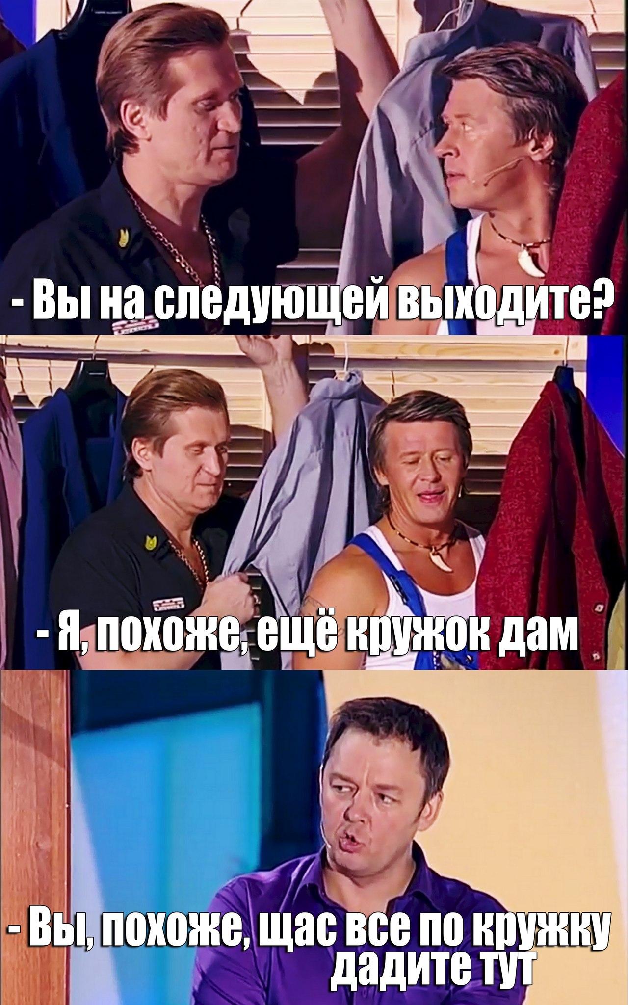 Уральские пельмени стриптизеры 11 фотография