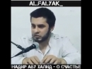 Nadir Abu Xalid