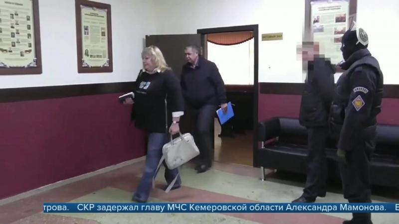 СК РФ задержал главу МЧС Кемеровской области в рамках расследования дела о гибели людей при пожаре в «Зимней вишне»