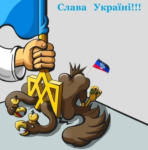 """""""Русский мир"""" Путина - это симбиоз крепостничества, угрозы атомной бомбой и ненависти к США, - историк - Цензор.НЕТ 9695"""