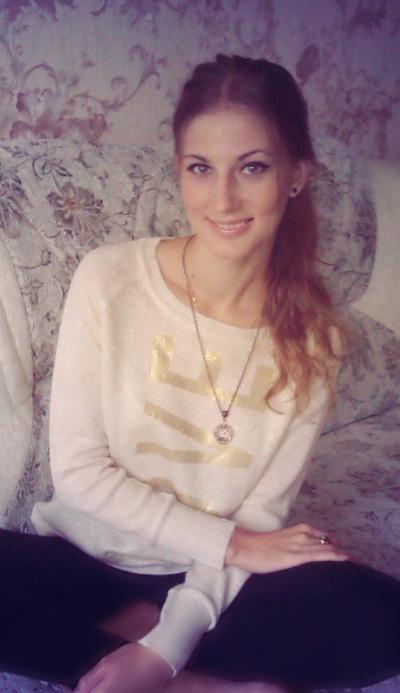 Ксения Стрижова, 21 января , Нижний Новгород, id49221154