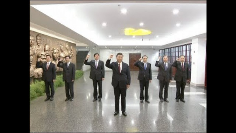 Newly Elected CPC Leaders Visit Revolutionary Historical Site in Shanghai